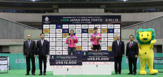 Women sport news - 16 Year Old Sun Yingsha Wins ITTF Japan Open Title on Debut