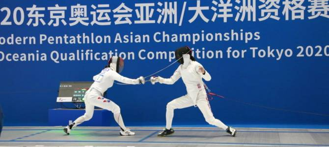 ASIA/OCEANIA CHAMPIONSHIPS 2019: CHAMPION SEHEE (KOR) LEADS SIX QUALIFIERS TO TOKYO 2020