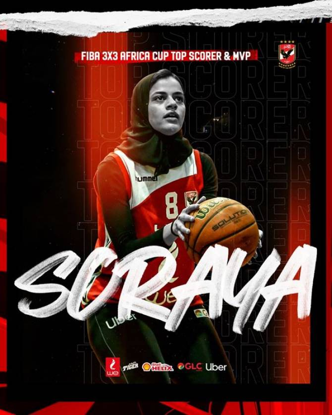 Women sport news - Egypt to host FIBA Africa Women's Championship Cup 2019
