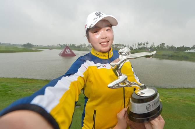 Women sport news - Feng retains Buick Championship in China