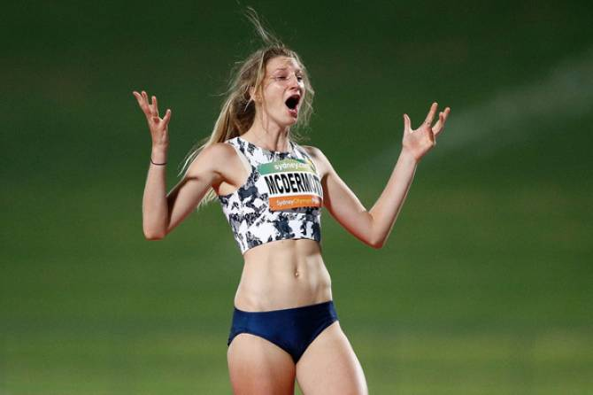 Women sport news - Inaugural World Athletics Tour to kick off this weekend