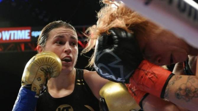 Katie Taylor fight cancelled at Madison Square Garden
