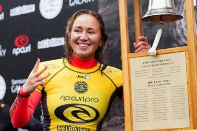 Women sport news - 2016 World Surf league champioship tour potential starts tomorrow.