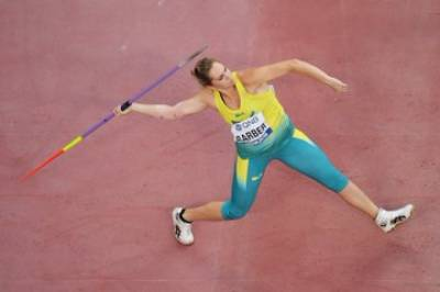 Women sport news - Day 5 in Doha-Kelsey lifts Javelin World Title