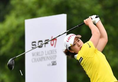 Women sport news - Hae Rym Kim leads as play suspended overnight