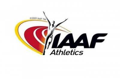 Women sport news - IAAF approves the application of Klavdiia Afanaseva to compete as a neutral athlete