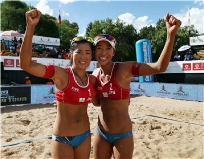 Women sport news - Japan's Take/Mizoe make final preparations in Asian Tour for Fuzhou Open