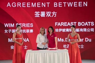 Women sport news - New WIM Series event in Shanghai 2019