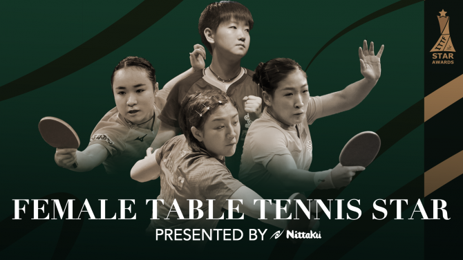 NOMINEES REVEALED - 2019 ITTF Star Awards