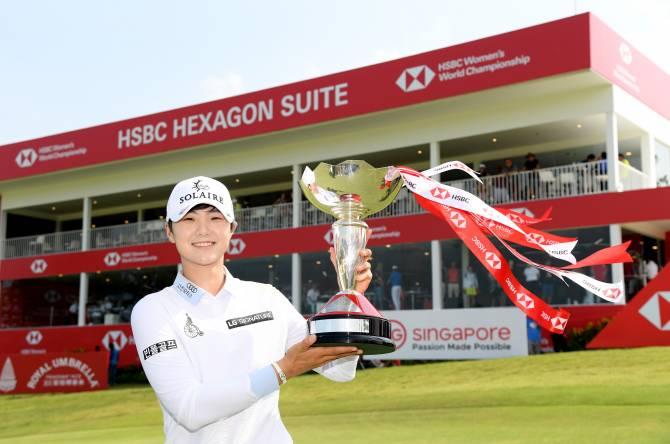 Record Breaking Champion Sung Hyun Park Set for HSBC Women's World Championship Return